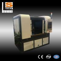 Buy cheap 1.5mm Precision Cut Fiber Laser Metal Cutting Machines Easy to Move product