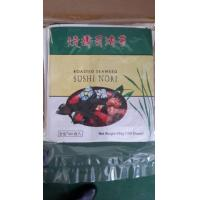 China Japanese Style Roasted Seaweed Nori Dried Nori Sushi Wrap Sheets on sale