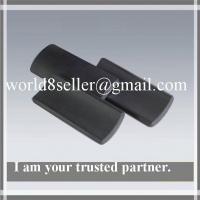 Buy cheap Ferrite Arc (Segment) Magnets from wholesalers