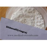 Buy cheap 99.37% purity Male Enhancement Viagra Raw Powders Sildenafil Citrate CAS NO.139755-83-2 from wholesalers