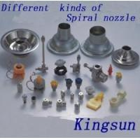 Buy cheap Industry Spray Nozzle Product (SN-A1) product