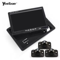 Buy cheap IP67 Car Reversing Aid System With Night Vision Camera 7 Inch LCD Monitor product