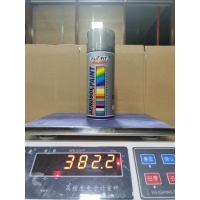 Buy cheap OEM Quick Dry Black Metallic Aerosol Spray Paints For Wood Furniture product