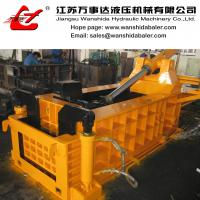 Buy cheap Forward out Scrap Metal Baler product
