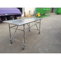 Buy cheap Stainless Steel Movable Simple Body Dissecting Table with Four Wheels from wholesalers