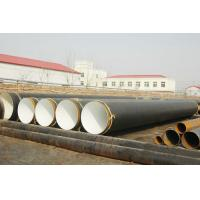 Buy cheap 3PE Coated Spiral Pipe product