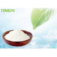 Buy cheap CAS 25513-46-6 Cosmetic Raw Materials Gamma - Polyglutamic Acid With  Whitening Efficacy product