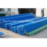 Buy cheap Full Automatic Steel Hydraulic Highway Guardrail Forming Machine for EURO product