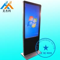 Buy cheap Bank Touch Screen Digital Signage Kiosk With Wheels , 55 Inch HD Screen product