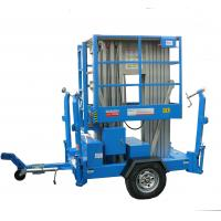 Buy cheap 12m Towable Scissor 300kg Trailer Boom Lift product