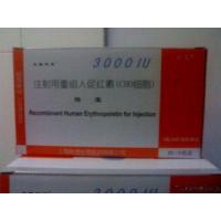 Buy cheap Epo, Erythropoietin Injection from wholesalers