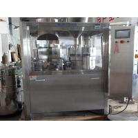 Quality China Hard Gelatin Capsule Filling Machine Equipment Validation Of Capsule Filling Machine for sale