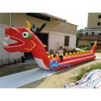 Buy cheap 12.5mL*1.6mW inflatable dragon /Chinese Dragon  for beach use product