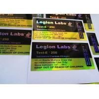 Buy cheap 6x3cm Gold Shine 10ml Vial Labels , 3d Hologram Stickers With Custom Design from wholesalers
