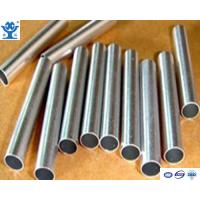 China Competitive price natural anodized extruded aluminium 6061 t6 tube on sale