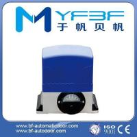 Buy cheap Waterproof Automatic Sliding Gate Motor Spring / Magnetic Limit Switch Optional product