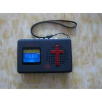 Buy cheap Black  creative OLED MP3 Display / music player review with bible broadcast , FM product