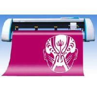Buy cheap Standard Cutting Plotter With LCD (CPM-LD-620H) product
