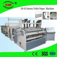 Buy cheap Brand new toilet paper making machine for sale with toilet paper roll cutter product