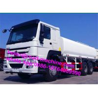 Buy cheap Sinotruk howo 336hp EuroII 15m3 1200R20 tire water tank truck for Africa market from wholesalers