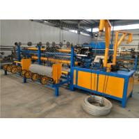 Buy cheap Double Wire Fencing Wire Making Machine , Black Wire Chain Link Weaving Machine product