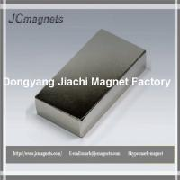Buy cheap Hot sale super strong magnets ndfeb magnet super powerful magnetic china mmm100 mmm ndfeb n45 block magnets product