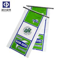 Buy cheap Waterproof Laminated Woven Polypropylene Bags / Woven Polypropylene Sacks For Food Feed product