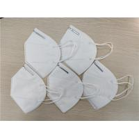 Buy cheap Anti Dust Safety Breathing KN95 Dust Mask Disposable White Face Shield Mask product