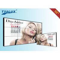 Quality Digital Signage Lcd Display with 5.3mm Bezel for sale