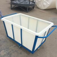 Buy cheap K500  Roto Bin with hold and transport Fruit and Vegetables (Food Grade) from Farm to Grocery Store from wholesalers