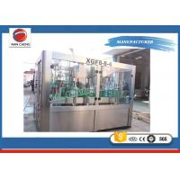 Buy cheap 3 In 1 Purified Drinking / Mineral Water Auto Water Filling Machine Washing Filling Capping  Machine product