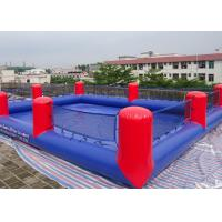Buy cheap Purple Inflatable Sports Games / Inflatable Prize Ring Sports Equipment for Children or Adult product