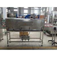 Buy cheap Electric Bottle Labeling Machine , Automatic Shrink Sleeve Labeling Machine from wholesalers