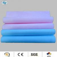 Buy cheap Nylon Microfiber Spunlace Non Woven Polyester Fabric In Curtains And Blind Window product