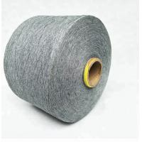 Buy cheap Wholesaler factory price 20s 80/20 recycled cotton blended yarn for socks product