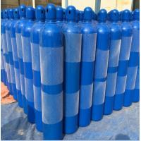 Buy cheap Optional color 37Mn 3.4L - 14L Industrial Compressed Gas Cylinder 140mm diameter from wholesalers