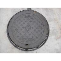 Buy cheap High Intensity Double Sealed Recessed Manhole Cover Anti Sedimentation product
