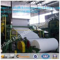 Buy cheap 1575mm 3T/D toilet paper making machine with waste paper as material product