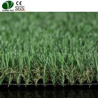 Buy cheap Monofilament Eco Friendly Artificial Grass Home Carpets Grass For Yard product
