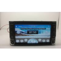 Buy cheap 2 Din 6.95 Inch Car DVD Player Double Din Dvd Players With GPS Touch Screen from wholesalers