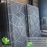 China CNC punch panel aluminum fluorocarbon perforated aluminum panel curtain wall aluminum panel for facade cladding on sale