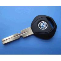 Buy cheap BMW 4 Track Car Keys Cover with Shining Logo from wholesalers