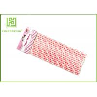 Buy cheap Yellow And White Party Paper Straws Party Accessories Greaseproof product