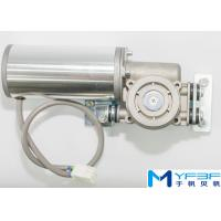 Buy cheap Powerful Brushless DC Electric Motor With High Strength Aluminum Alloy Shell product
