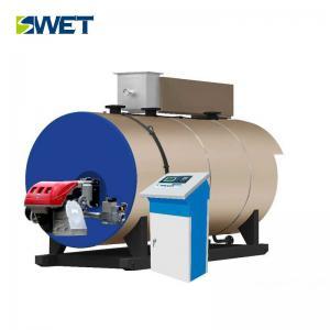 Buy cheap Hot Water Steam Generator Boiler Fire Tube Gas Combi Diesel Boiler For Paper Industry from wholesalers