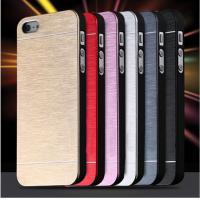 Buy cheap iPhone 5S Aluminum Case iPhone 5C Deluxe Gold Metal Brush Cover Hard Aluminum Phone Covers product