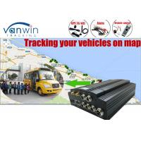 Buy cheap 1TB SATA Hard Drive 4 Channel Car DVR , 3G H.264 DVR for Vehicles product