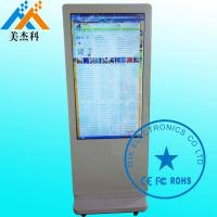 Buy cheap HD Touch Screen Digital Signage Screen , Digital Signage Outdoor Windows OS product
