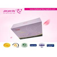 Buy cheap Super Absorbent Healthy Sanitary Napkins Disposable For Menstrual Period product