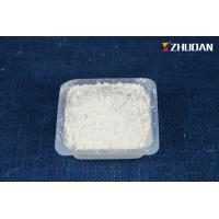 Buy cheap Non Toxic Flame Retardant Chemicals For Building Coating Mattresses Furniture product